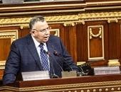 السيد الشريف وكيل مجلس النواب