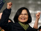 رئيسة تايوان تساى إينج وين