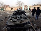تفجير فى أفغانستان ـ صورة أرشيفية