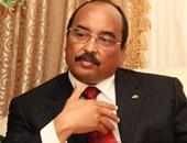 محمد ولد عبد العزيز الرئيس الموريتانى