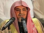 خطيب المسجد الحرام الشيخ الدكتور صالح بن حميد