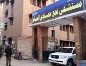 مستشفى نجع حمادي