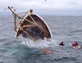 غرق مركب- أرشيفية