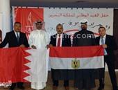 احتفالات البحرين بالعيد الوطنى