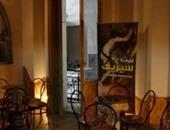 بيت سيزيف للثقافة والفنون -  أرشيفية