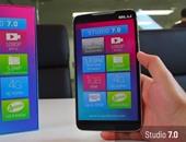 الهاتف الذكى Blu Studio 7.0