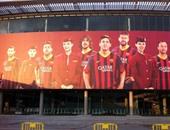 لافتة على استاد برشلونة تحمل شعار خطوط طيران قطر