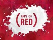 شعار حملة Red holiday