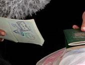 استخراج جوازات - أرشيفية
