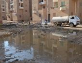 مياه الصرف تغرق منطقة عمارات بياض العرب