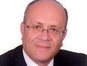 عمر طعيمة رئيس هيئة الثروة المعدنية