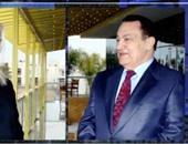 مبارك والصحفية الإسرائيلية