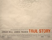 """فيلم """"True Story"""""""