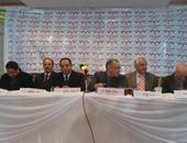 مؤتمر حزب المصريين الأحرار - صورة أرشيفية