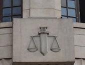 محكمة - صورة أرشيفية