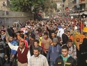 مظاهرات الإرهابية - أرشيفية