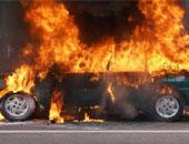 حريق سيارة - أرشيفية