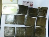 مخدر الحشيش - أرشيفية