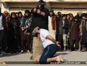 اعمال العنف فى سوريا