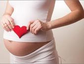 امرأة حامل – أرشيفية