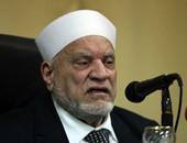 الدكتور  أحمد عمر هاشم عضو هيئة كبار العلماء بالأزهر الشريف