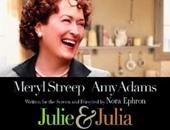 """الفيلم الأجنبى """"Julie & Julia"""""""