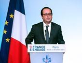 الرئيس الفرنسى فرانسوا هولاند
