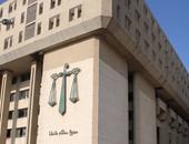 مجمع محاكم طنطا - أرشيفية