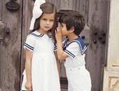 أطفال - أرشيفية