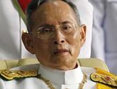ملك تايلاند بوميبون ادولياديج