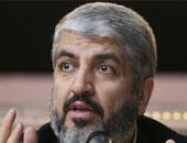 رئيس المكتب السياسى لحركة حماس خالد مشعل