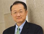 جيم يونج كيم رئيس البنك الدولى