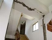 انهيار منزل - أرشيفية