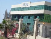 جامعة النهضة- أرشيفية