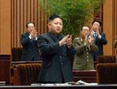 كيم يونج رئيس كوريا الشمالية