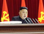 كيم جونج أون الزعيم الكورى الشمالى