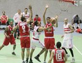 مباراة السلة - صورة أرشيفية