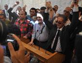 انتخابات حزب الوفد - أرشيفية