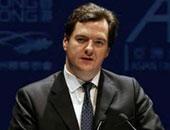 وزير الخزانة البريطانى جورج أوزبورن