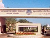 الأكاديمية العربية للعلوم والتكنولوجيا والنقل البحرى - أرشيفية