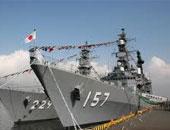 البحرية اليابانية ـ صورة أرشيفية