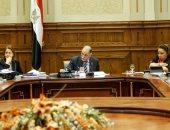 لجنة التضامن بالبرلمان