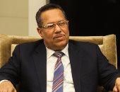 رئيس الوزراء اليمنى أحمد عبيد بن دغر