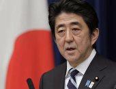 رئيس وزراء اليابان- أرشيفية
