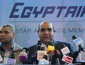 المهندس محمد سعيد محروس رئيس الشركة القابضة للمطارات والملاحة الجوية