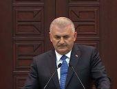 رئيس وزراء تركيا بن على يلدريم  التصنيف الائتمانى لتركيا