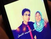 محمد ناصر ووالدته