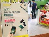 هاتف Moto Z Play