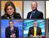 مرشحو انتخابات الجبلاية