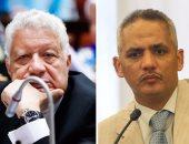 عطا سليم ومرتضى منصور أعضاء مجلس النواب